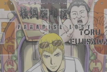 GTO Paradise Lost: Fujisawa announces to resume the series