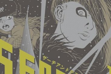 Search and Destroy, revealed the number of volumes of the series of Atsushi Kaneko