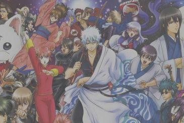 Gintama: the cover of the latest volume