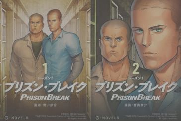Prison Break becomes a manga