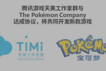 Pokémon: a new game in development