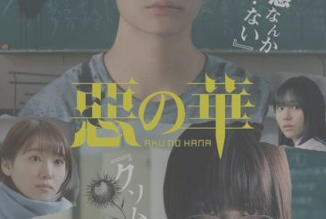 The Flowers of Evil (Aku no Hana), the trailer of the film