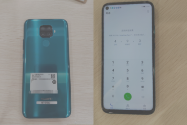 Huawei Mate 30 Lite could be the first smartphone with HongMeng OS