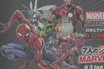 Marvel Comics and Shueisha launch a series of manga on Shonen Jump Plus