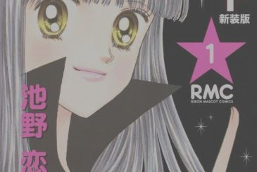 Star Comics announces the return of Ransie la Strega (Tokimeki Tonight)