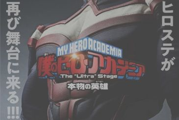 My Hero Academia: announced the second theatre show