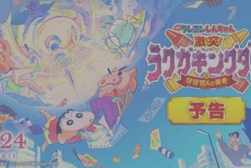 Crayon Shin-chan: trailer and teaser for the new film