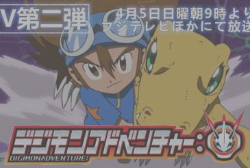 Digimon Adventure: the trailer and start date of the new series