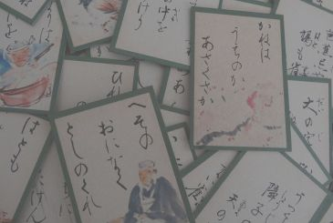 Karuta: the ancient card game japanese
