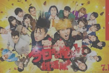 Due come Noi (Kyo Kara Ore wa!!), the trailer and the new visual of the movie