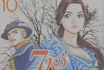 7 Shakespeare – Non Sanz Droict, it stops the manga of the author of the Beck