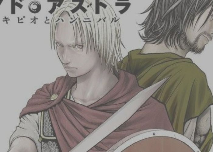 Ad Astra Announced The Conclusion Of The Manga Bitfeed